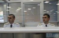 Митники затримали українку з раритетним псалтирем