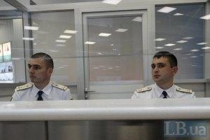 Пограничники не пустили в Украину четырех еврофанов