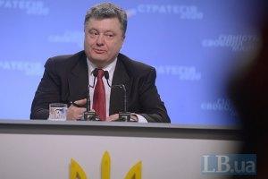 Порошенко призвал Раду рассмотреть изменение границ Луганской области