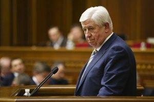 ГПУ до апреля объявит подозрение трем бывшим украинским чиновникам