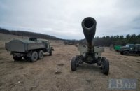 Штаб АТО перечислил обстрелы из тяжелого вооружения за день