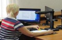 """Пенсійний фонд почав оцифровувати пенсійні справи в рамках проекту """"Е-пенсія"""""""