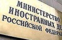 Российский МИД до сих пор уточняет информацию о высылке двух дипломатов