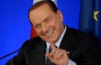 Берлусконі відмовився боротися за посаду прем'єра