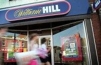 William Hill ставит на Украину