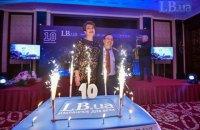 LB.ua відсвяткував 10-річчя