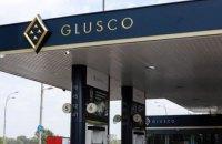 ДФC перевірила заправки Glusco у 15 областях