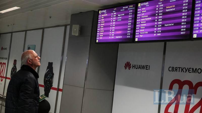 В аеропорту Бориспіль рейс вказано як скасований