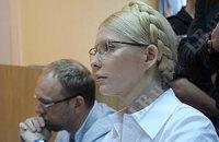 Тимошенко пришла в суд в очках