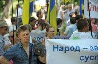 Желающих жить в Украине в два раза больше, чем уехать