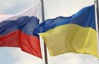Украинцы все меньше симпатизируют России