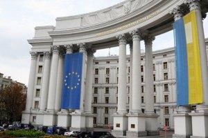 МЗС вимагає від РФ припинити провокації на кордоні та підтримку бойовиків