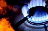 В Днепропетровске произошел взрыв газа - один погибший