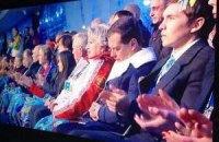 Медведєв заснув на відкритті Сочинської Олімпіади