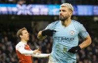 """""""Манчестер Сіті"""" забив гол, коли всі 11 гравців """"Арсеналу"""" були у власному штрафному майданчику"""