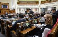 Рада оголосила порядок денний позачергового засідання 16 квітня