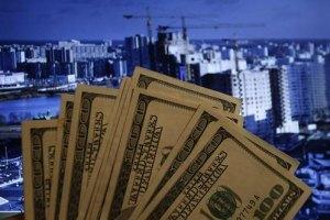 Названы самые богатые и самые дорогие города