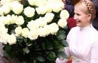 Тимошенко сьогодні може отримати Нобелівську премію миру