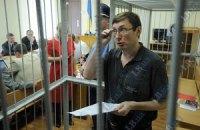 Прокуроры отрицают вину в срыве заседания суда по делу Луценко
