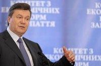 Янукович: у Украины один выход - увеличивать добычу газа