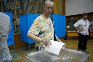 ЦИК будет просить СБУ и Минобороны обеспечить безопасность на выборах