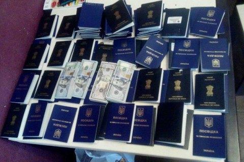 СБУ виявила незаконне зарахування іноземців у київський медичний виш