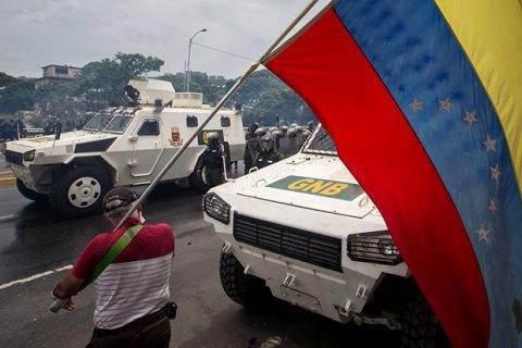 В Венесуэле убит лидер студенческого движения