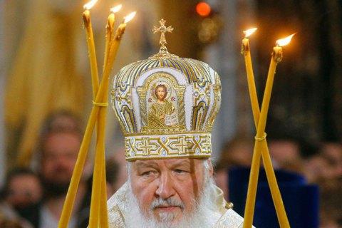 Патріарх Кирило закликав вірян не відвідувати храми через коронавірус