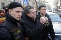 Корнийчука могут освободить по амнистии