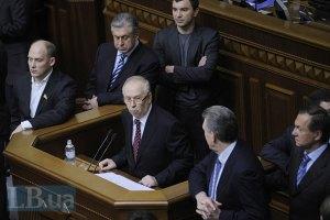 Рада уже сегодня может проголосовать за Азарова