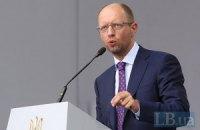 Яценюк отправился в Берлин на встречу с Меркель