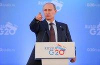 Десять сигналів Путіна