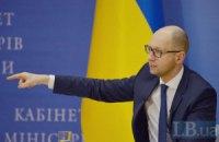 Пристрасті української економіки