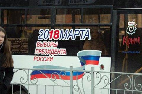 Порошенко назвал «незаконными» выборы Президента Российской Федерации  вКрыму
