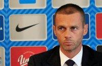 """Президент УЕФА признался в симпатиях к """"Манчестер Сити"""""""