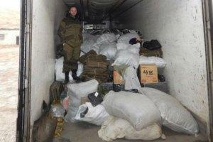 Спостерігачі ОБСЄ розповіли про вміст російського гумконвою