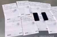 Полиция разоблачила схему с поддельными COVID-тестами для жителей ОРДЛО