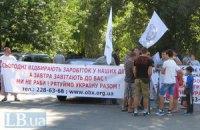 Семьи маршруточников угрожают перекрыть Броварское шоссе