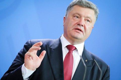 Порошенко призвал США ответить на попытки РФ обострить ситуацию на Донбассе