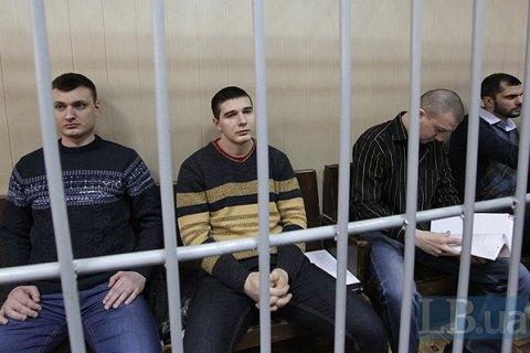 Присяжні у справі п'ятьох екс-беркутівців взяли самовідвід