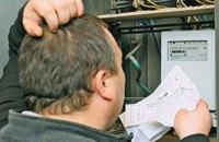Послуги ЖКГ у Києві оплатили 75% одержувачів монетизованих субсидій