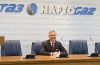 Голова НАЗК виніс припис щодо скасування контракту з Вітренком як незаконного