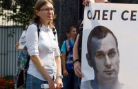 Порошенко предоставил украинское гражданство сестре Сенцова и экс-депутату Госдумы РФ Пономареву