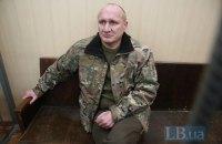 """Командир """"батальона ОУН"""" Коханивский получил два года условно"""