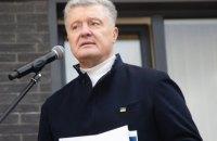 Порошенко вважає неконституційною заборону оскаржувати рішення СНБО