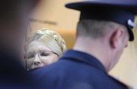 Власенко: Тимошенко не может ходить