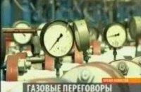 """""""Газпром"""" прорабатывает возможность качать газ в обход Беларуси"""