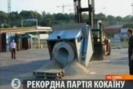 В Одессе задержали еще одно судно с 580 килограммами кокаина на борту
