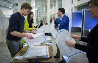 Нидерланды проведут референдум по поводу СА с Украиной