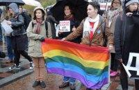 Рада відмовилася записати у КЗпП норму про недискримінацію ЛГБТ